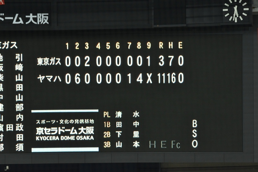Bs20161103-10