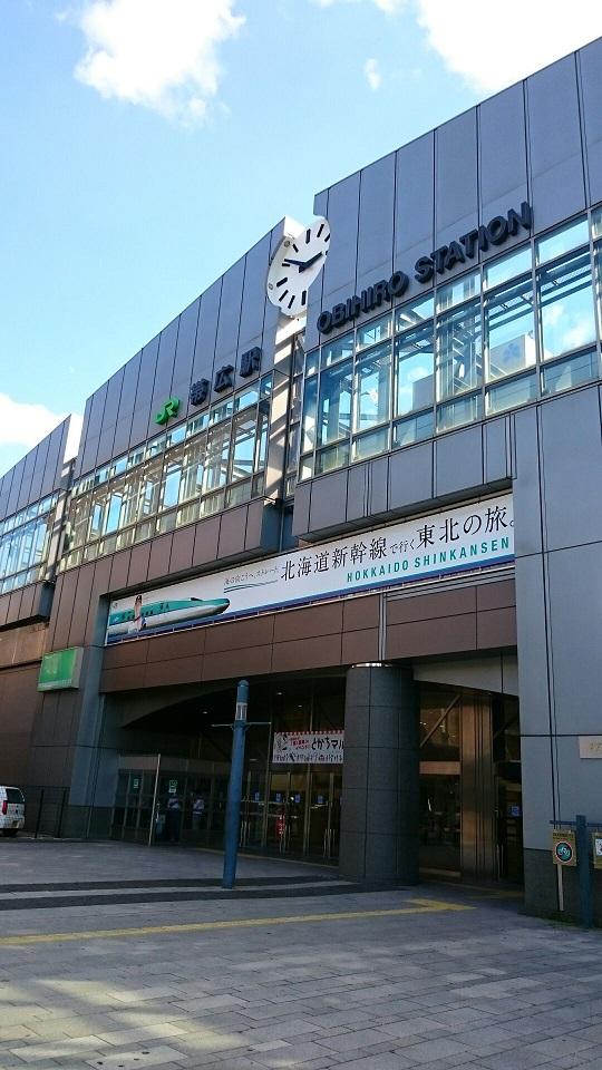 20160810obihiro2.jpg