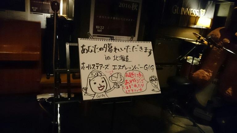 20161022hh.jpg