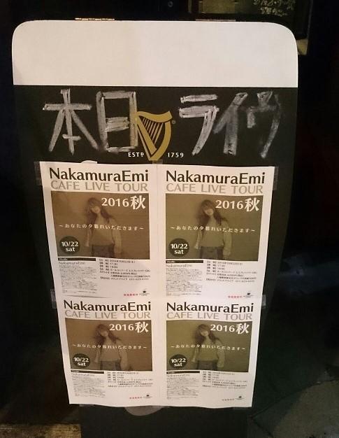 20161022ii.jpg