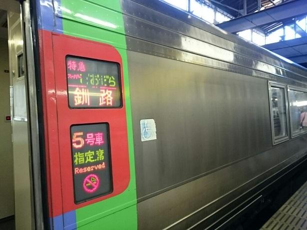 2160810obihiro3.jpg