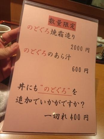 IMG_9794_5jo5.jpg