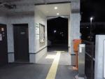 azusabashi03.jpg