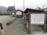 h-miyada02.jpg