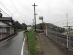 h-yatsuo05.jpg