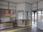 hidaichi02.jpg