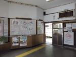 hidaosaka02.jpg