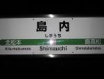shimauchi05.jpg