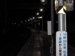 shimauchi06.jpg
