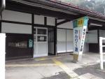 sugihara08.jpg