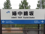 usaka04.jpg
