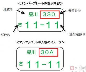 20161228-00010006-norimono-000-15-view.jpg
