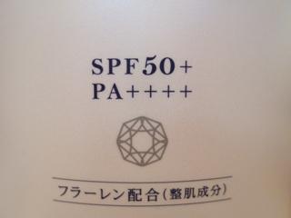 P1220133 (3)