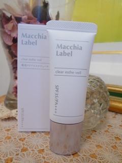Macchia Label (1)
