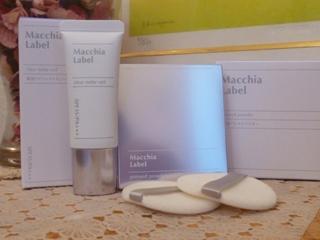Macchia Label (9)