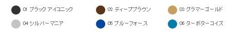 2016y07m10d_194223566.jpg
