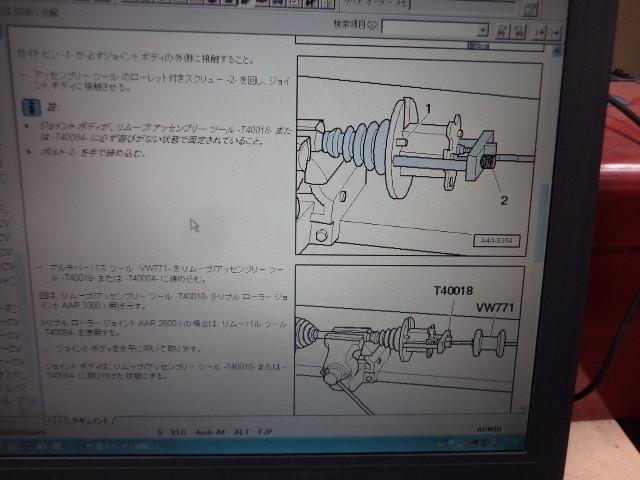 099beru.jpg