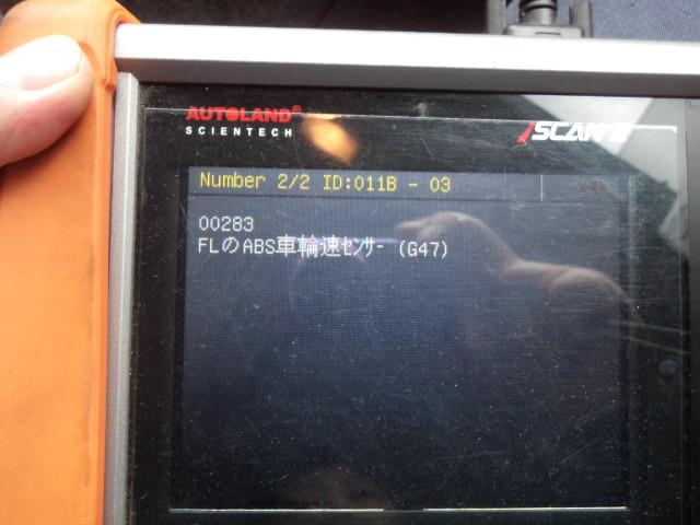 P9214706.jpg