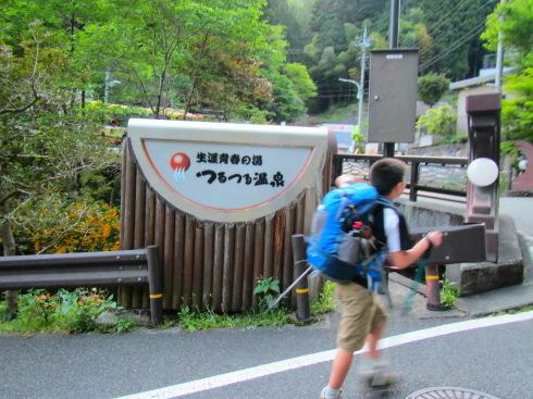 H28.御岳山(6)-38