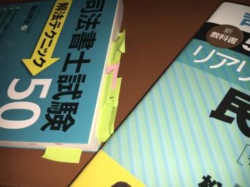 moriyamahon2.jpg