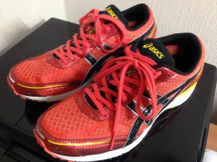 161015shoes (1)