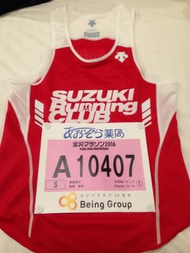 161023kanazawa marathon (16)