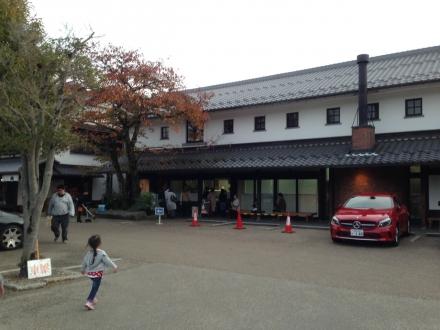 161113nagahama-koki-oiwai (14)