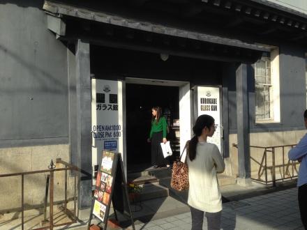 161113nagahama-koki-oiwai (12)