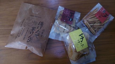 20161218芋けんぴ