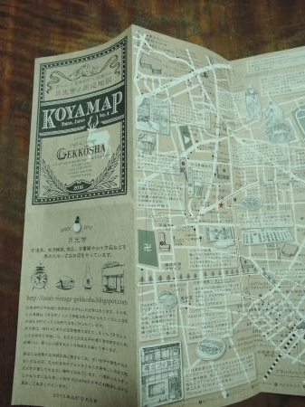 koyamap