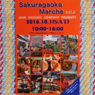 sakuargaokamarche