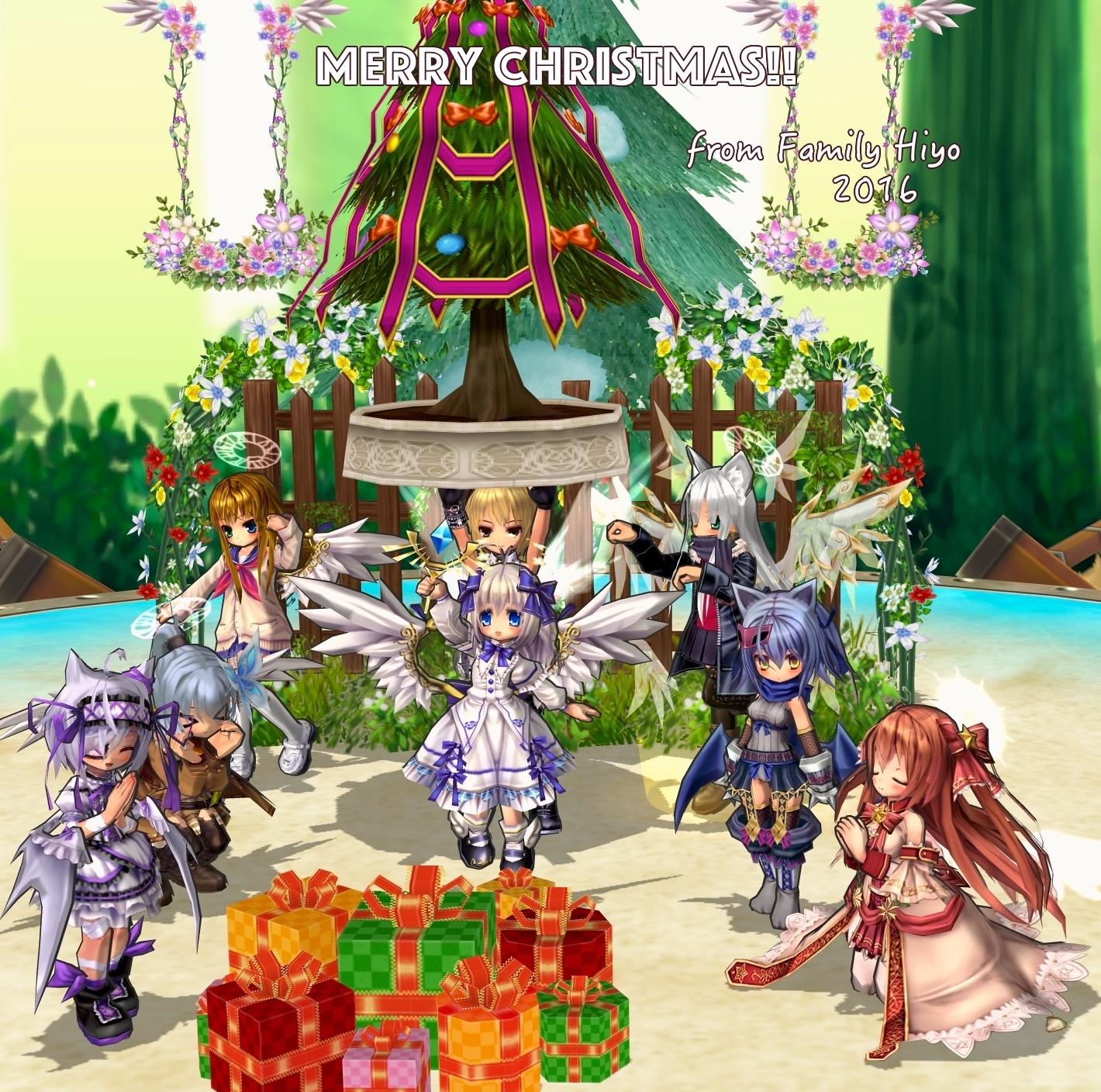 クリスマスSS2016