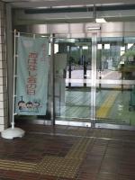 IMG_0049a.jpg