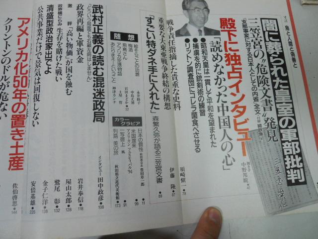 DSCN7267.jpg