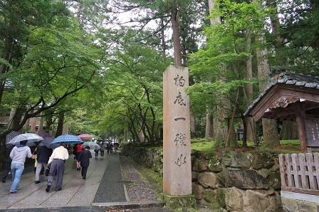 永平寺(1)-1