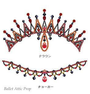 松tiara001