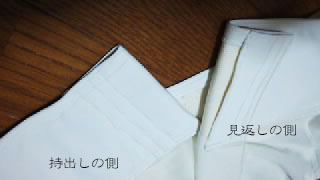 KC4A24450001.jpg