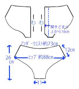 tun-01.jpg