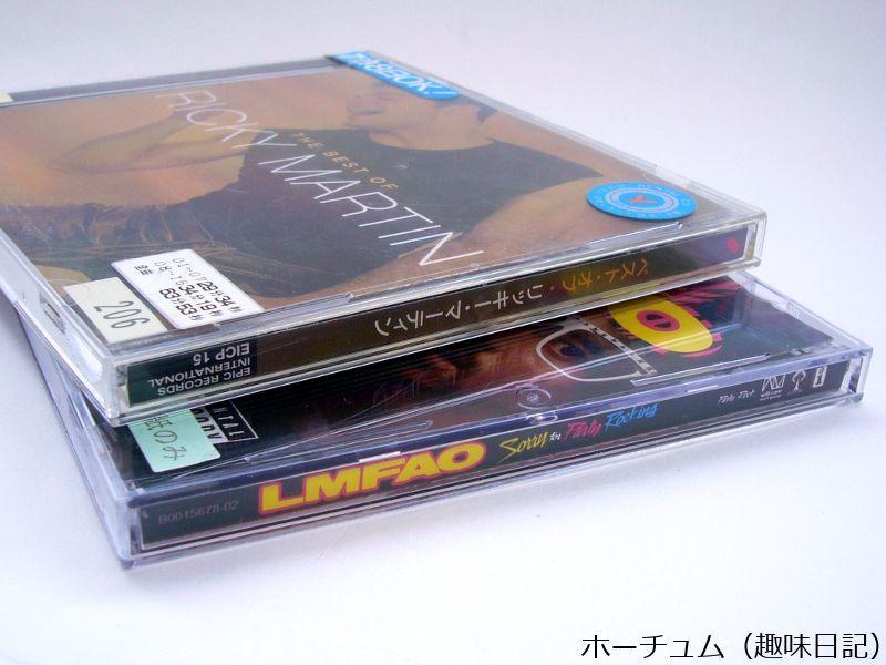 ホーチュム(趣味日記)                                   レンタルCD(洋楽)