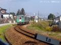 列車を撮影