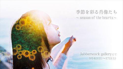 facebook_banner3.jpg