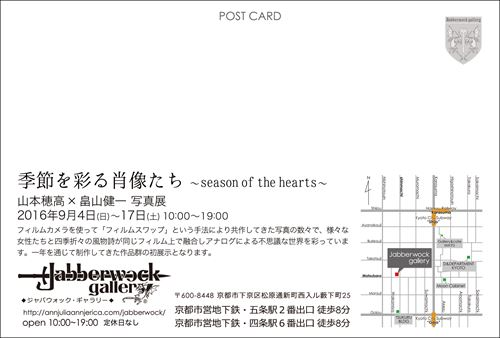 kyotodmforblog1.jpg