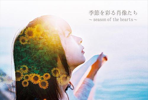 kyotodmforblog2.jpg