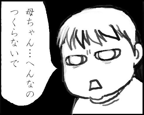 0607kousa.jpg