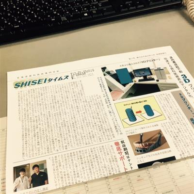 新聞17_R
