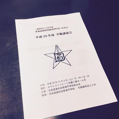 校友会_R