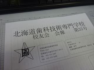 DSC00828_R.jpg