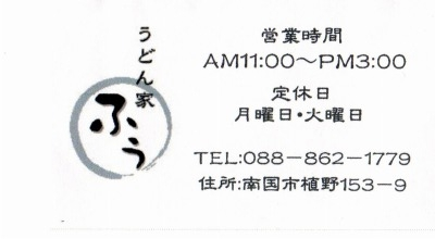 s-scan255.jpg