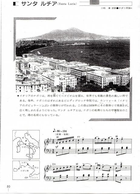 s-scan259.jpg
