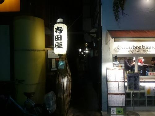 2809福岡 (2)
